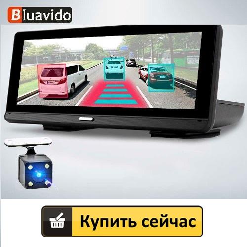 видеорегистратор bluavido купить в Белово